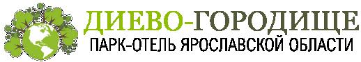 Загородный эко отель Ярославль